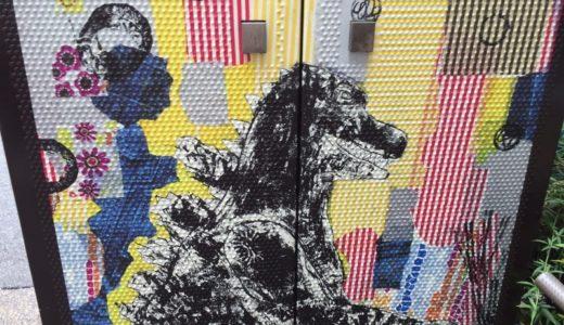新宿「怪獣street」で怪獣とピコピコを見た!歌舞伎町アートプロジェクトが面白い!
