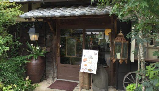 築150年以上の古民家を改修したカフェ「土佐水木」がどこか懐かしくて新しい。