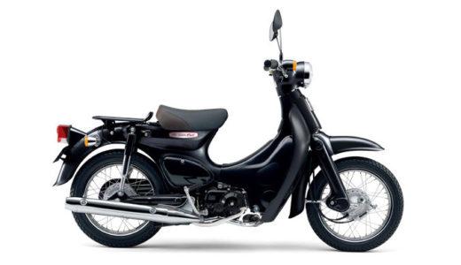 静岡県の友人がシェアハウスに原付きバイク『リトルカブ』を寄付してくれました。