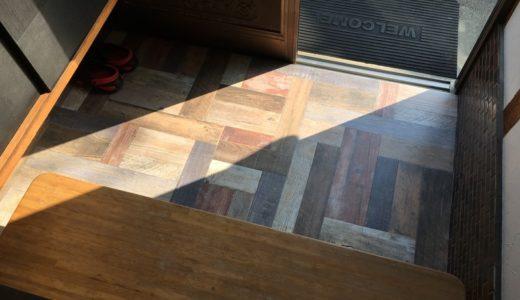 【DIY】玄関のタイルをクッションフロアを貼ってリフォーム!【リノベ】