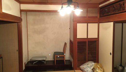 【DIY】和室の壁のリフォーム完了しました!床の間も珪藻土で白くなって明るい和室になりましたよ【リノベ】