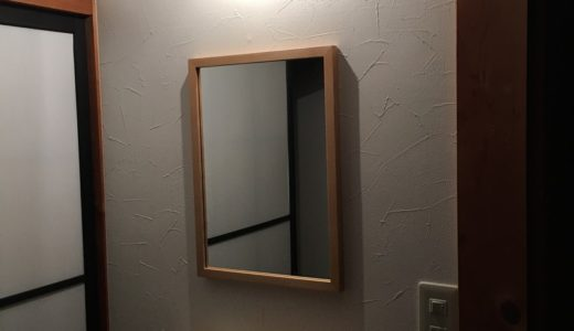 【インテリア】『壁に付ける家具』再び!2階の廊下の壁に簡単な化粧台を作ってみました。