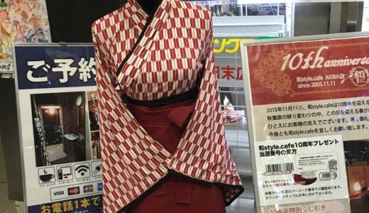 秋葉原の京風ネットカフェ『和style.cafe AKIBA店』に行ってきました。