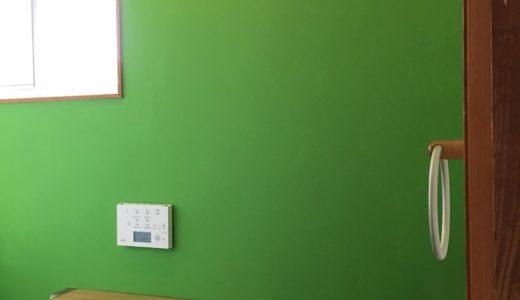 【DIY】シェアハウスのトイレの壁紙を塗装してみました。【リノベ】