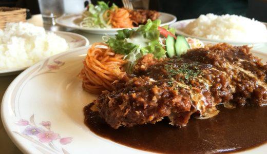 高知市桟橋にあるレストラン 「はと時計 桟橋店」のチキンカツランチが超美味しい!