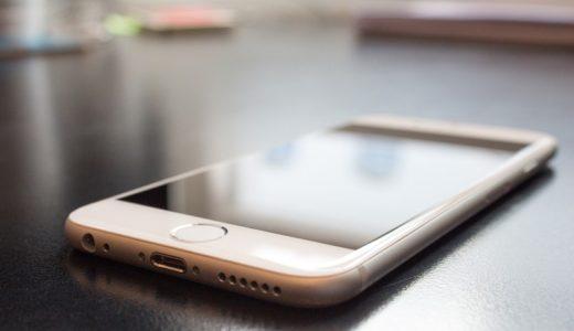 ドコモ版「iPhone 6S Plus」をネットからSIMロック解除してみたよ。