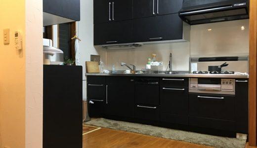 【DIY】シェアハウスのキッチンを黒板塗料で塗装してみた。【リフォーム】