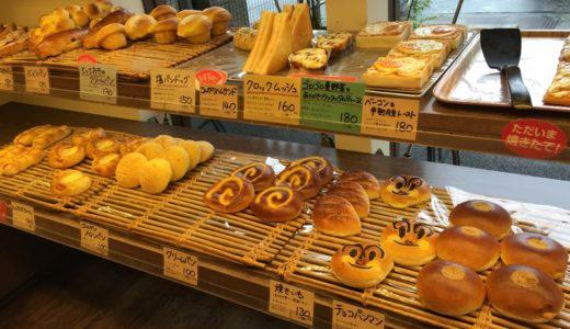 高知市桟橋にあるパン屋さん「リスボン」は美味しいパンがたくさんありますよ。