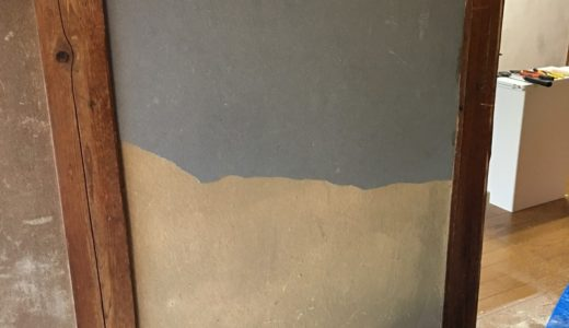 【DIY】空き家のリノベ!古い土壁を剥がして珪藻土を塗っていく。【リノベ】