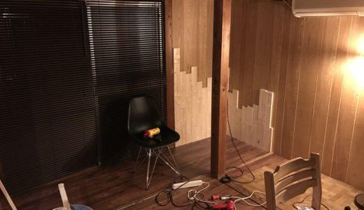 【DIY】1×4のパイン材で板壁を製作する。【リノベ】