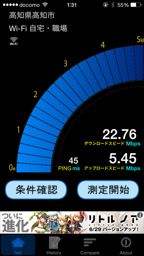 【Y!mobile】悪名高い噂のワイモバイルのルーター 「305ZT 」をレビューしてみる。【無制限】