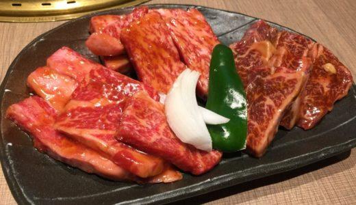 昔ながらの焼肉屋さん「なかごし 神田店」に家族で行ってきました。