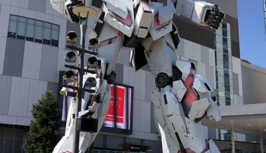 お台場のダイバーシティ東京プラザに実物大ユニコーンガンダムを見に行ってきました。