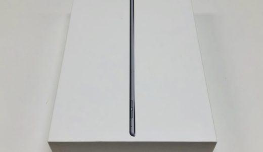余っているSIMカードを使いたくてSIMフリーのセルラーモデル iPad Air2を購入しました。