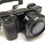 【レビュー】カメラ初心者だけどSONYのミラーレス一眼「α6000」を購入しました