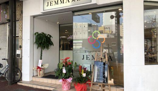 高知市愛宕商店街にあるシェアサロン「JENMA美容室」内にある「hair labo GLANZ(ヘアラボ グランツ)」に行ってきた。