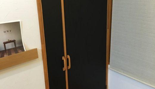 【DIY】シェアハウスの倉庫の扉を黒板塗料で塗ってみた。【リノベ】